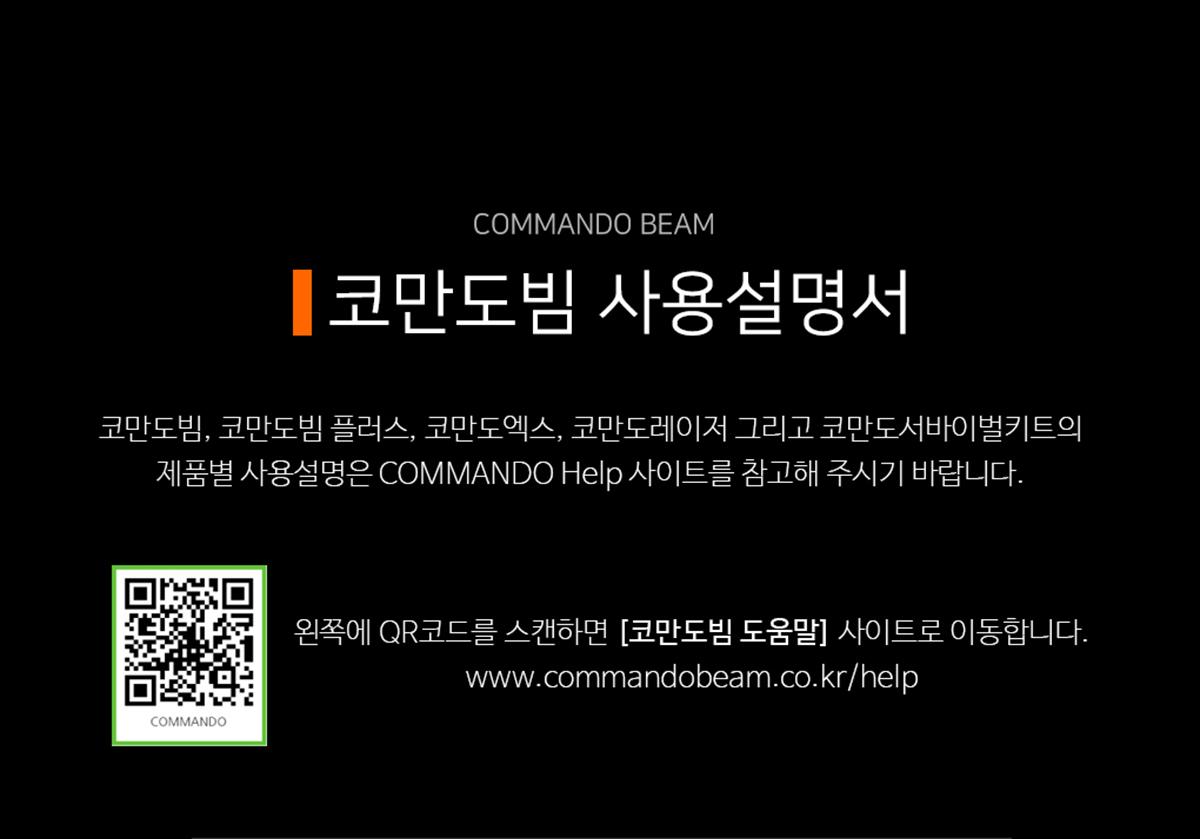 beam_10.jpg