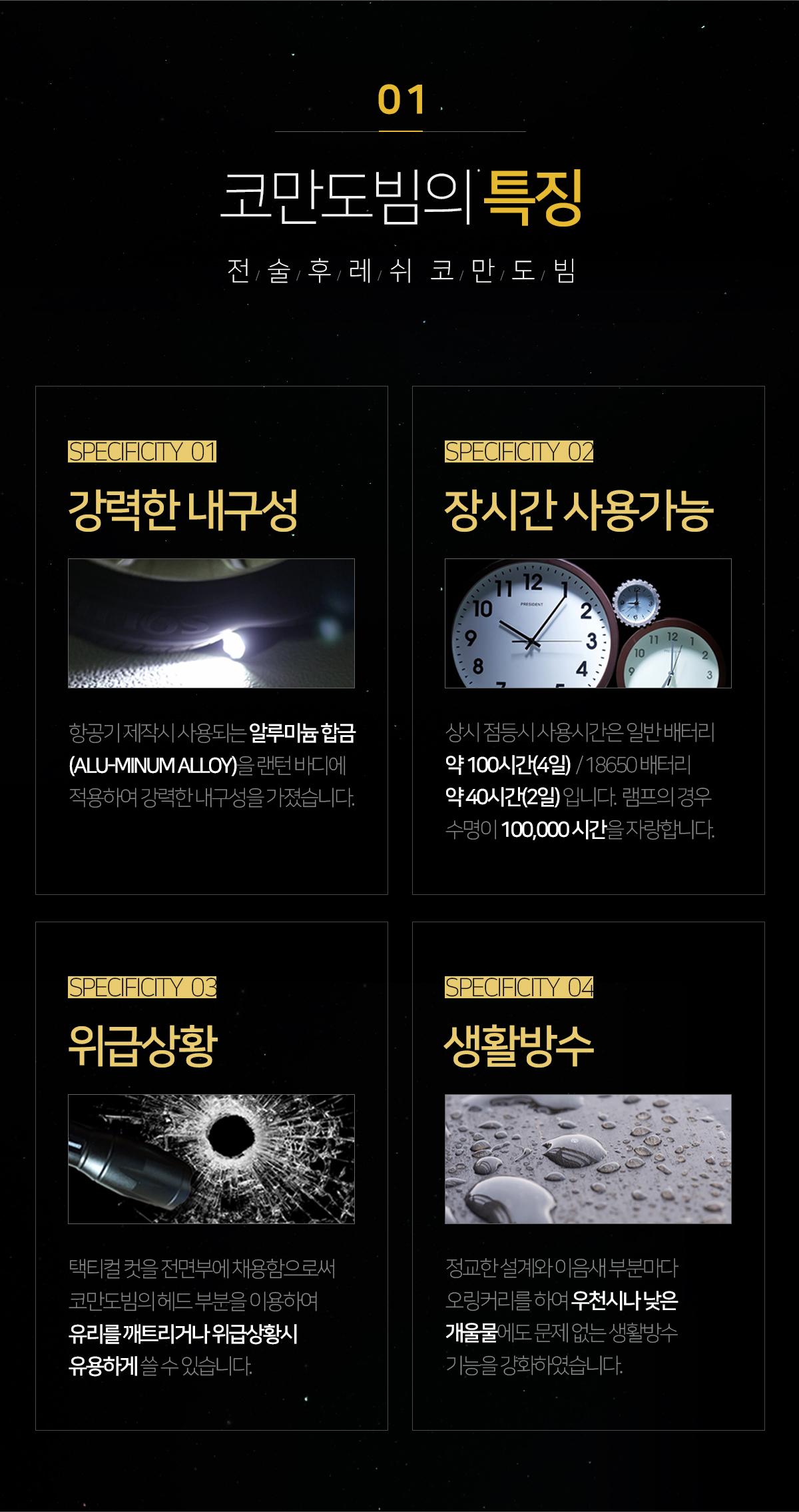 beam_new3.jpg